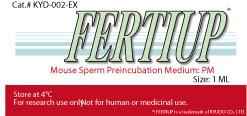 小鼠精子冻存液和体外受精培养基