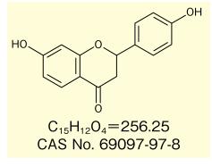 气相色谱用衍生体化试剂