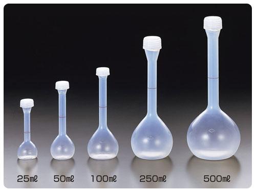 PFA 容量瓶