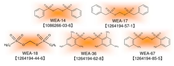 WEA 再生电池添加剂— WEA series