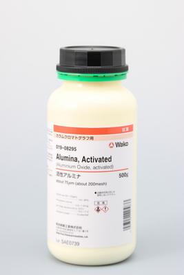 活性氧化铝(Alumina, Activated)