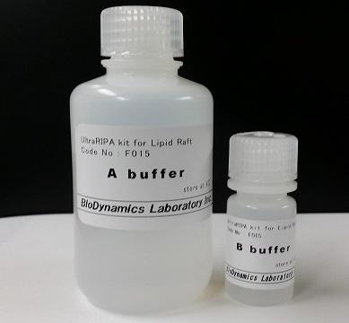 UltraRIPA 脂筏提取缓冲液套装