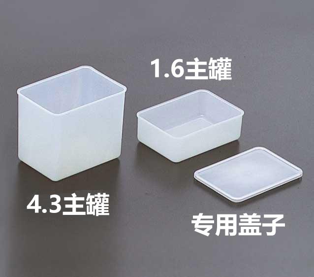 PFA大型方形容器1.6主罐