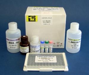 大鼠生长激素(GH) ELISA试剂盒