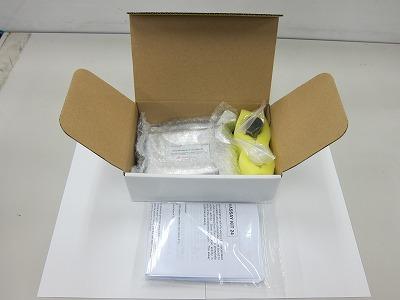 骨吸收检测试剂盒